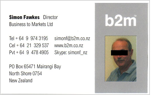 cheap looking business card