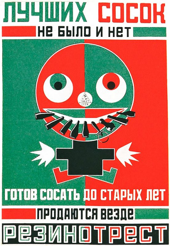 constructivism poster advert