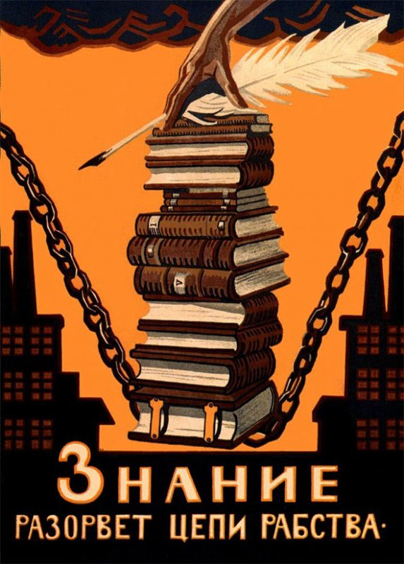 constructivist poster books